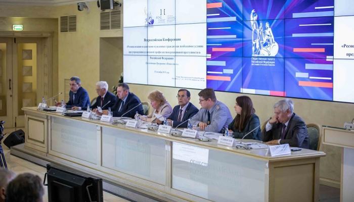 В Общественной палате РФ обсудили проблему ресоциализации осужденных